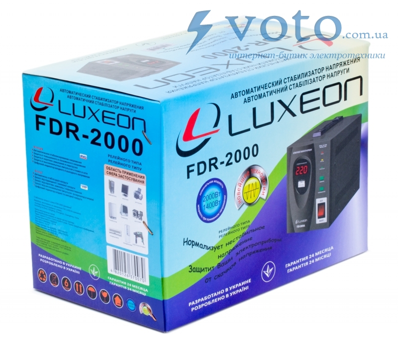 luxeon-fdr-2000